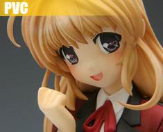 PV0329 1/8 Haruna Yuki (PVC)