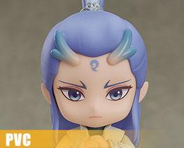 PV11705  Nendoroid Ao Bing (PVC)