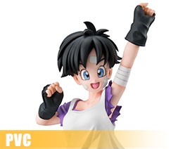 PV8057  Videl Recovery Version (PVC)
