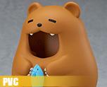 PV7117 SD Nendoroid More Pudgy Bear (PVC)
