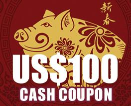 DG0017  US$ 100.00 Cash Coupon
