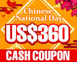 DG0024  US$ 360.00 Cash Coupon