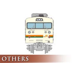 OT3076 1/150 JR 123-5040 系列 2 車組 A