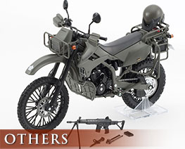 OT2352 1/12 GSDF Reconnaissance Motorcycle DX Version