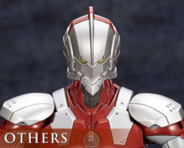 OT2253  Ultraman (PVC)