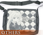 OT1149  Messenger Bag Sena