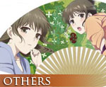 OT0962  Oshimizu Nako Folding Fan