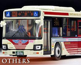 OT2295  TLV-N155b Hino Blue Ribbon Kanto Bus