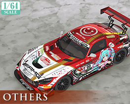 OT2619 1/64 Hatsune Miku Mercedes-AMG Team GOOD SMILE 2019 SUZUKA 10Hours Version