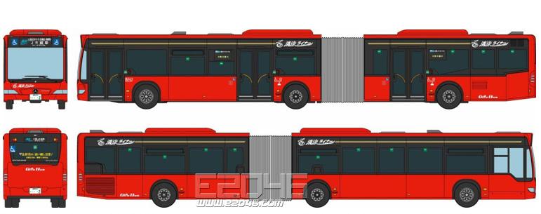 Gifu Bus Seiryu Liner