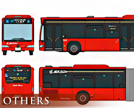 OT2477 1/150 Gifu Bus Seiryu Liner