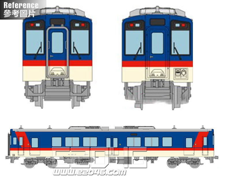 The Railway Collection Kashima Rinkai Railway Type 8000 2 Car Version