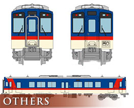 OT2308 1/150 The Railway Collection Kashima Rinkai Railway Type 8000 2 Car Version