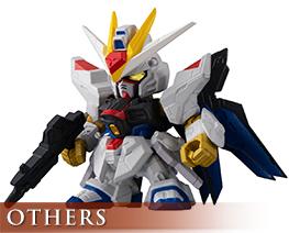 OT2576  Gundam Gashapon Senshi Forte 11