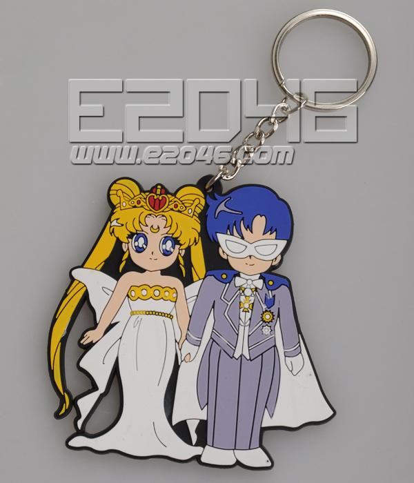 新倩尼迪公主与安迪米欧国王锁匙扣