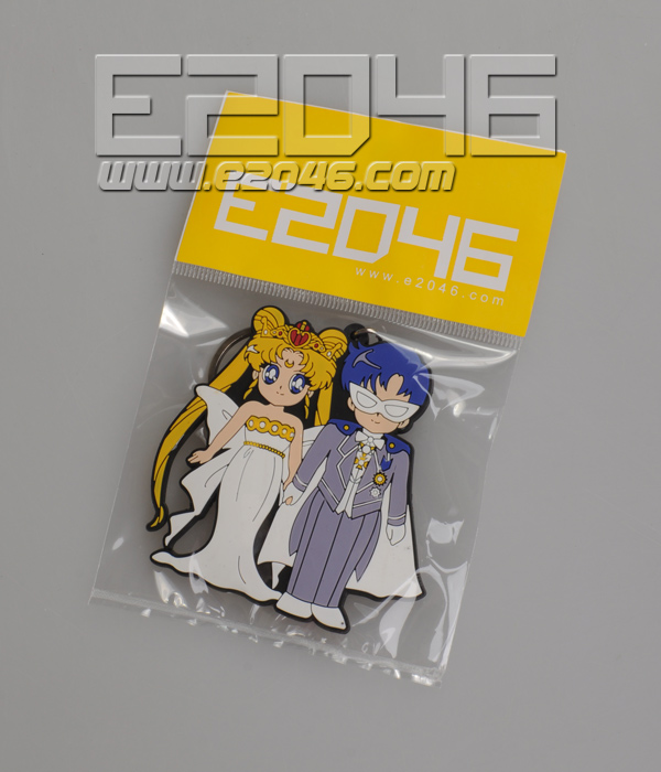 Neo Queen Serenity & King Endymion Keychain
