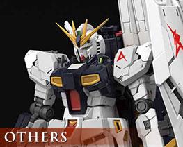 OT2283  RG Nu Gundam