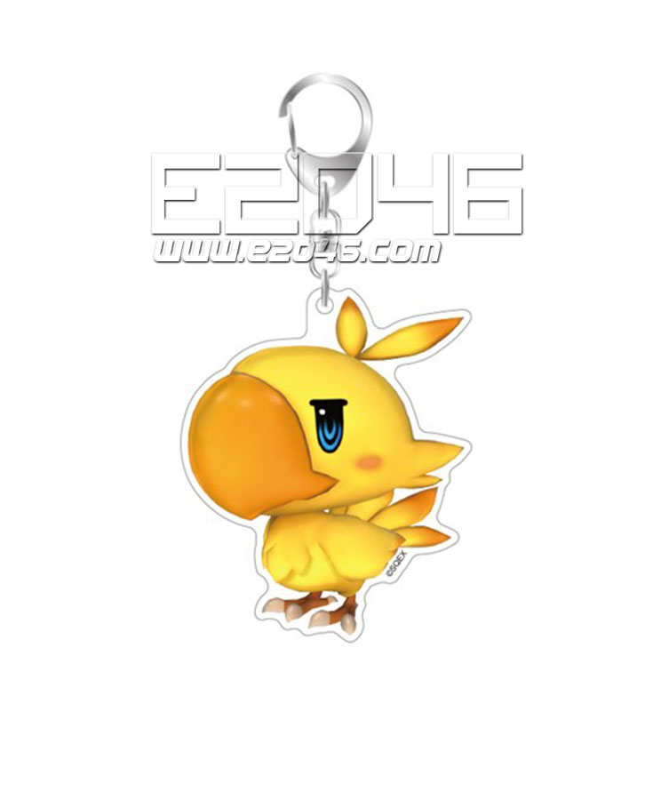 Chocobo Key Ring