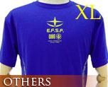 OT1887  地球连邦军 T-Shirt 蔚蓝色 XL