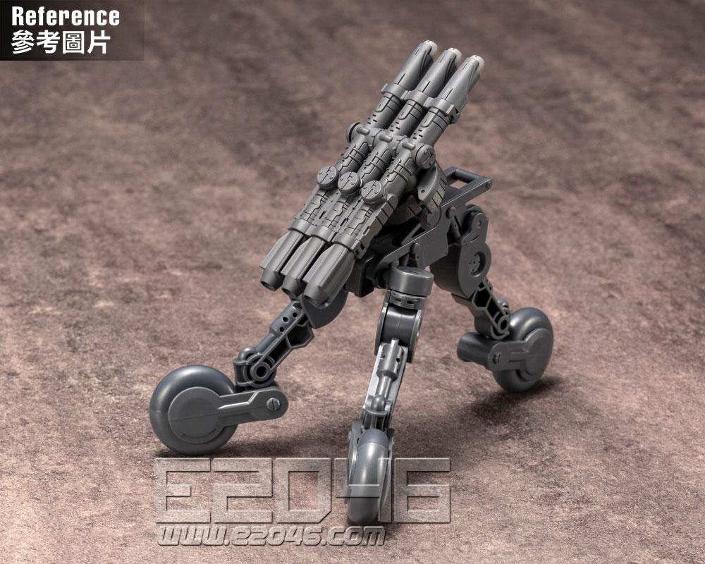 Weapon Unit 43 EX Cannon