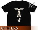 OT1871  Schaferhund T-shirt Black M