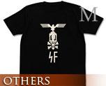 OT1871  牧羊犬 T-shirt 黑色 M