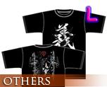 OT0440  钢弹0083 义字图案 T-shirt 黑色 L