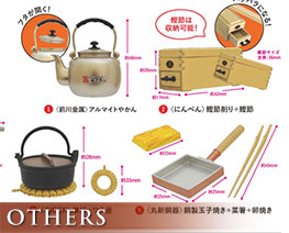 OT2250  Japanese Kitchen Miniature Set