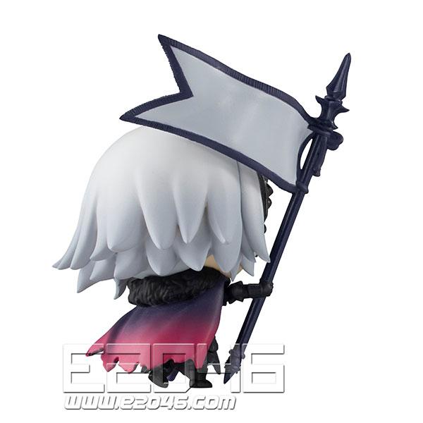 Fate Grand Order Vol 3