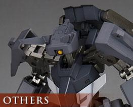 OT3176 1/100 Frame Arms NSG-12 Alpha 鬼精RE2號