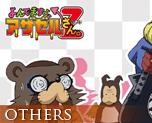 OT1469  Yondemasuyo Azazel-San Z Mofumofu Muffler Towel All