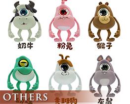 OT2600  Big Big Eye Zoo Series Vol.1