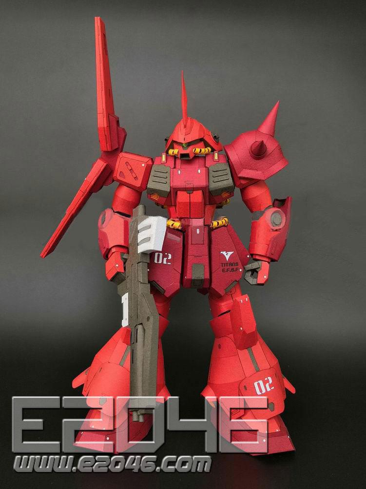 AGX-04 Red Wildebeest