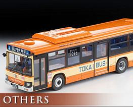 OT3043 1/64 Tokai Bus