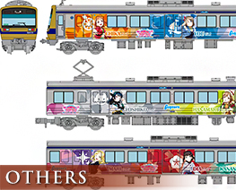 OT2522 1/150 Wrapping Train 3 Car Set