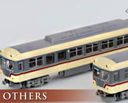OT2433  Railway Collection Toyama Regional Railway Thank You MoHa 10020