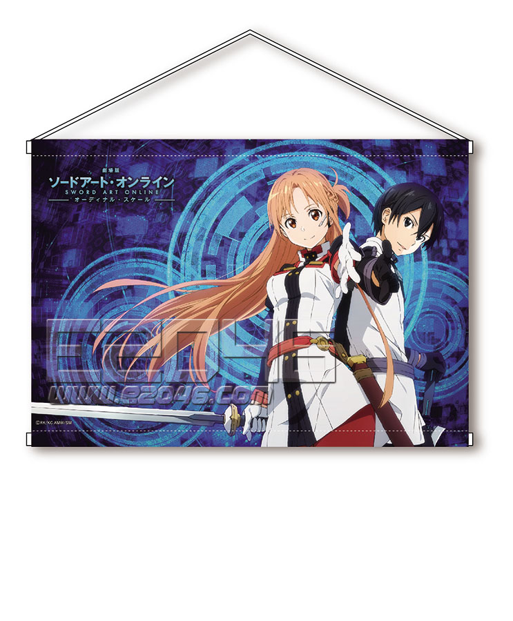 Sword Art Online the Movie Ordinal Scale B2 Tapestry