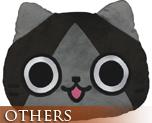OT1043  Monster Hunter Melaleu Cushion
