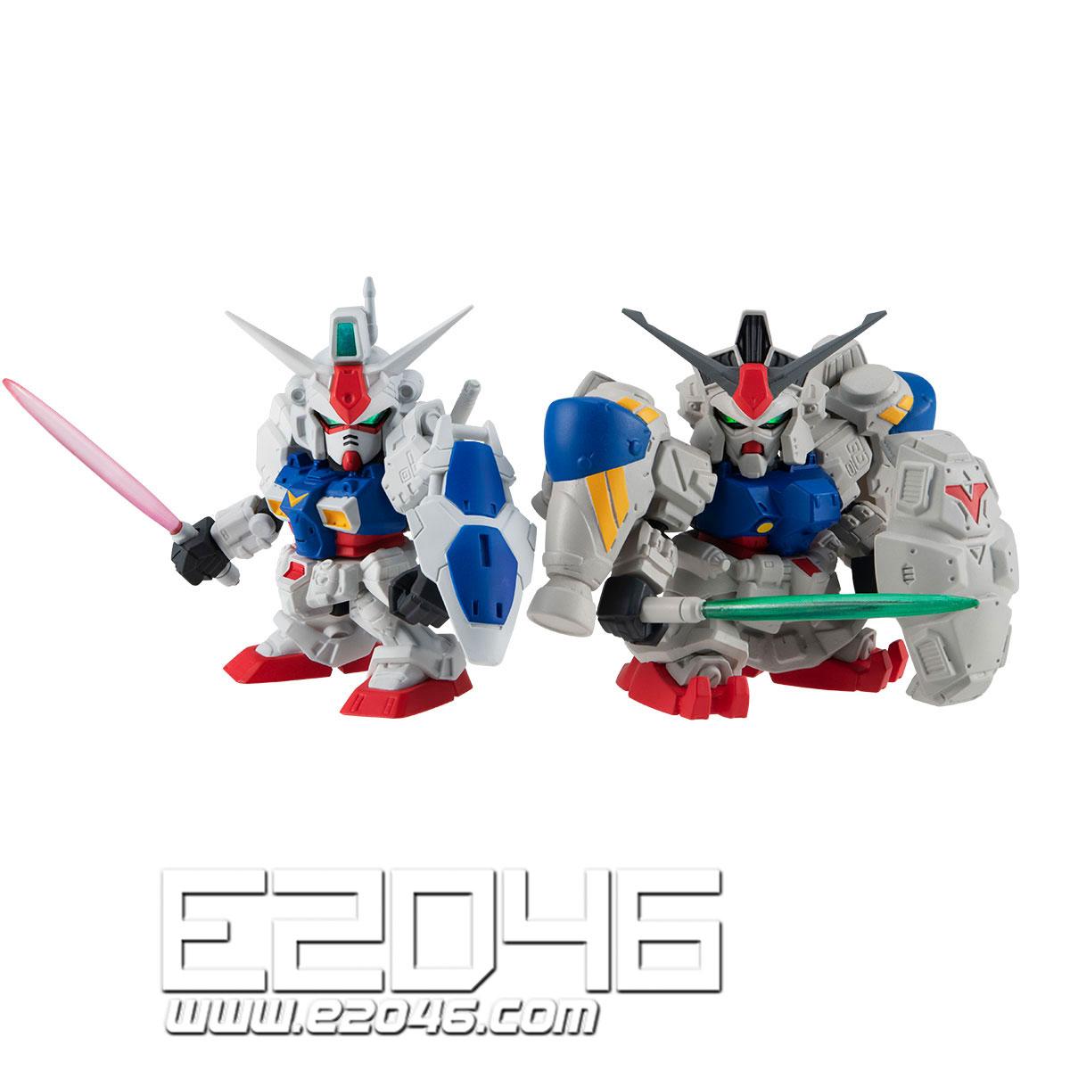 Gashapon Senshi Forte 14