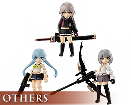 OT2568  重兵装型女子高中生第一分队