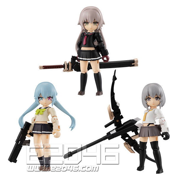 Heavily Armed High School Girls First Squad