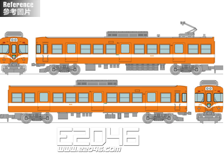 Gakunan Electric Train Type 9000 2 Car Set