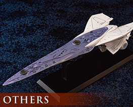 OT2419  Galactic Empire Battle Ship Brunhild