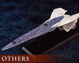 OT2419  銀河帝國戰艦布倫希爾德