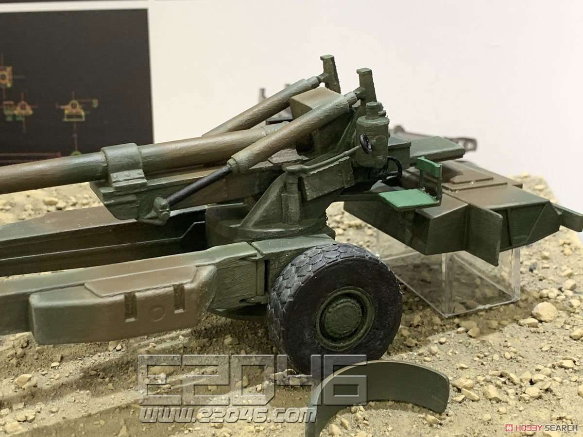 155mm Howitzer FH-70