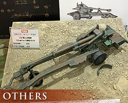 OT2968 1/35 155mm Howitzer FH-70