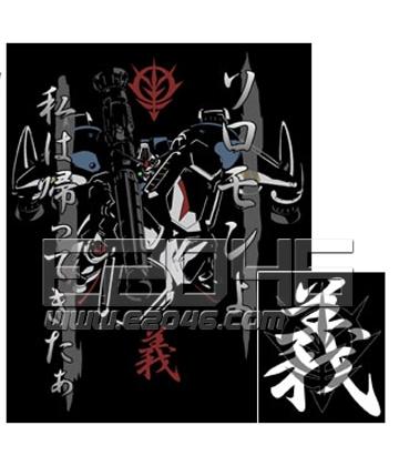 Gundam 0083 I`m Comeback T-shirt Black S
