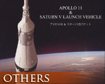 OT0150 1/144 Apollo 11 & Saturn V