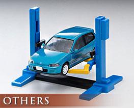 OT2701 1/64  Car Lift
