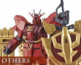 OT2421 1/144 Nu-Zeon Gundam